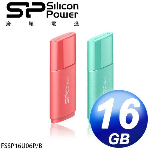 廣穎 Silicon Power Ultima U06 16GB 隨身碟