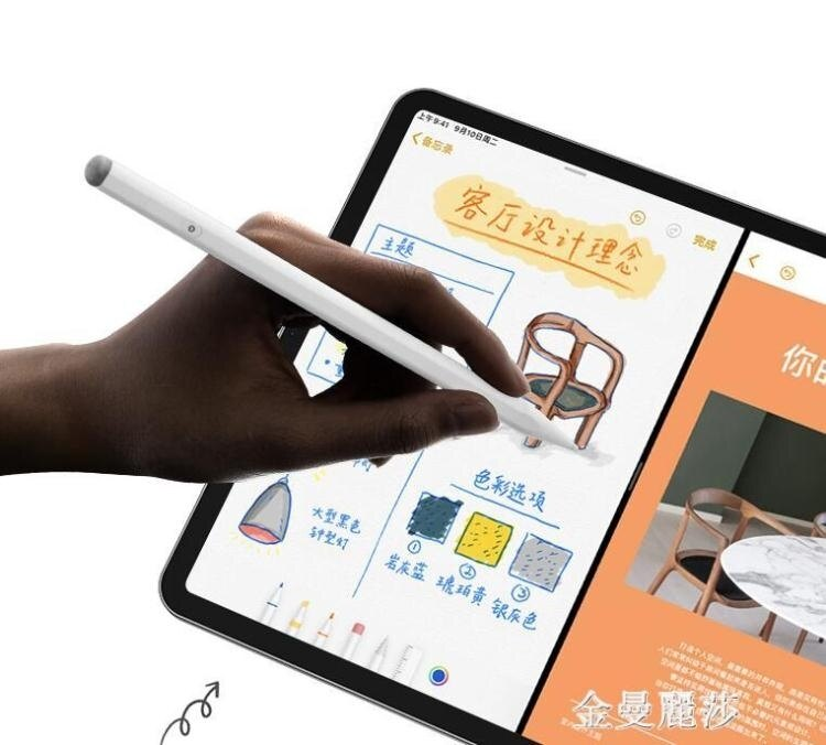 apple pencil電容筆ipad觸屏蘋果一代2代平板觸控細頭手寫二代手機  潮流前線