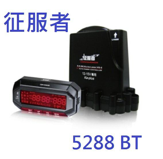 版 一鍵更新 ^!征服者 CXR 5288 BT 雷達全配版 GPS分離式測速器 WIFI