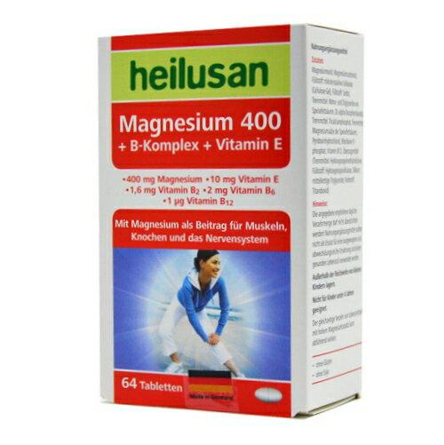 【小資屋】德國Heilusan好立善 鎂+B群+E高效強化錠 (64錠)效期:2020.05