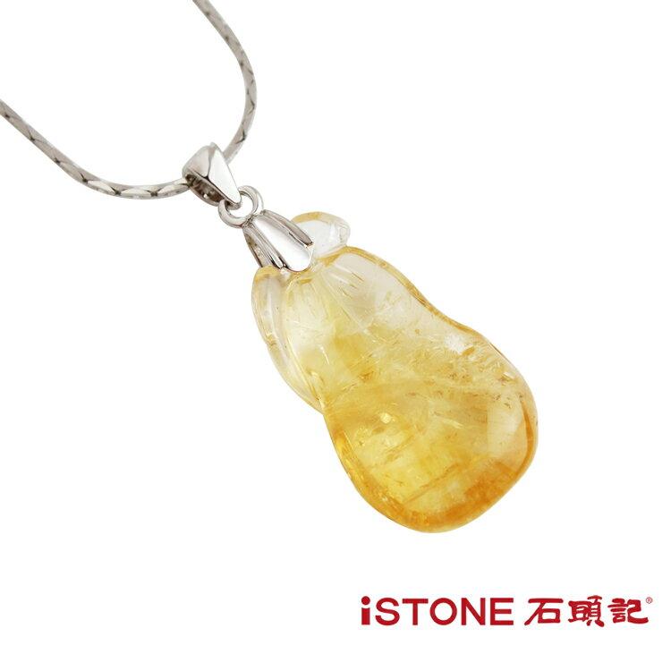 項鍊 天然黃水晶墜 財源廣進 石頭記