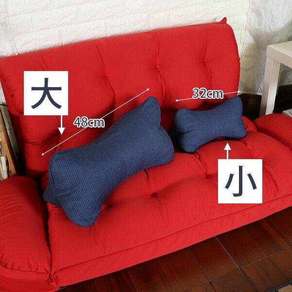 骨型枕 靠墊 椅墊 腳靠墊 午安枕《2入-立體多用途骨型枕-小》-台客嚴選 5