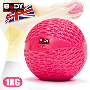 【BODY SCULPTURE】有氧1KG軟式沙球(舉重力球重量藥球.瑜珈球韻律球.健身球啞鈴訓練球.彈力球1公斤砂球.沙包沙袋Toning Ball.推薦哪裡買ptt)  C016-0711 - 限時優惠好康折扣