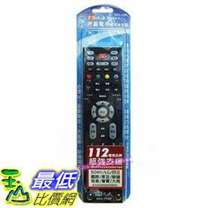 [106玉山最低比價網] PX大通 液晶電視萬用遙控器 URC-1100A