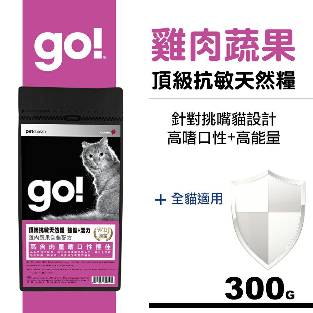 <br/><br/>  Go! 雞肉蔬果營養貓糧300克<br/><br/>