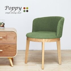 Poppy波比日系繽紛布餐椅-3色 / H&D
