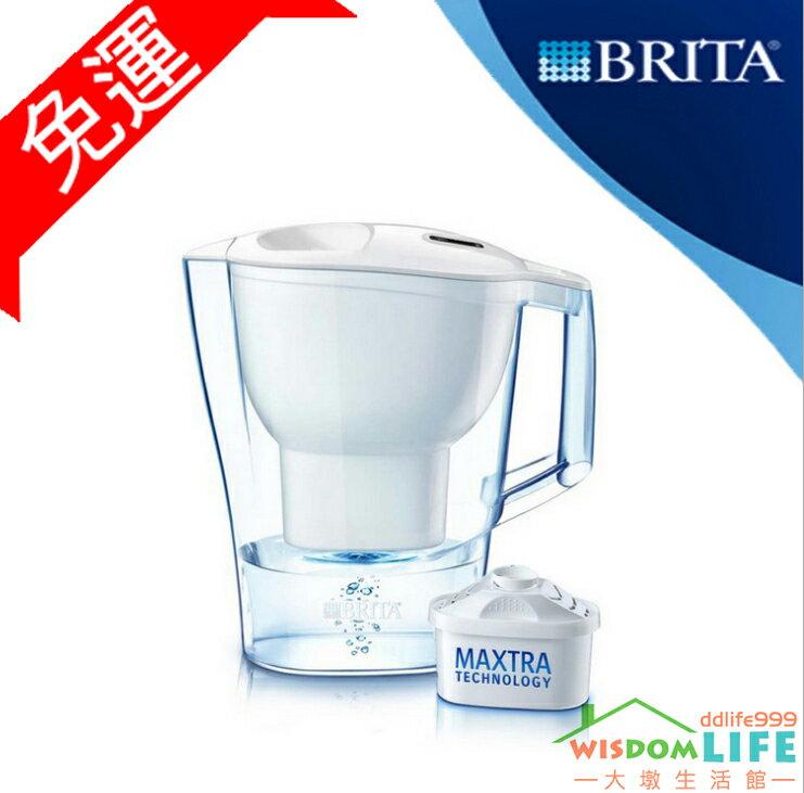 BRITA 3.5公升 Aluna XL愛奴娜透視型濾水壺(內含濾心*1) 特價935元