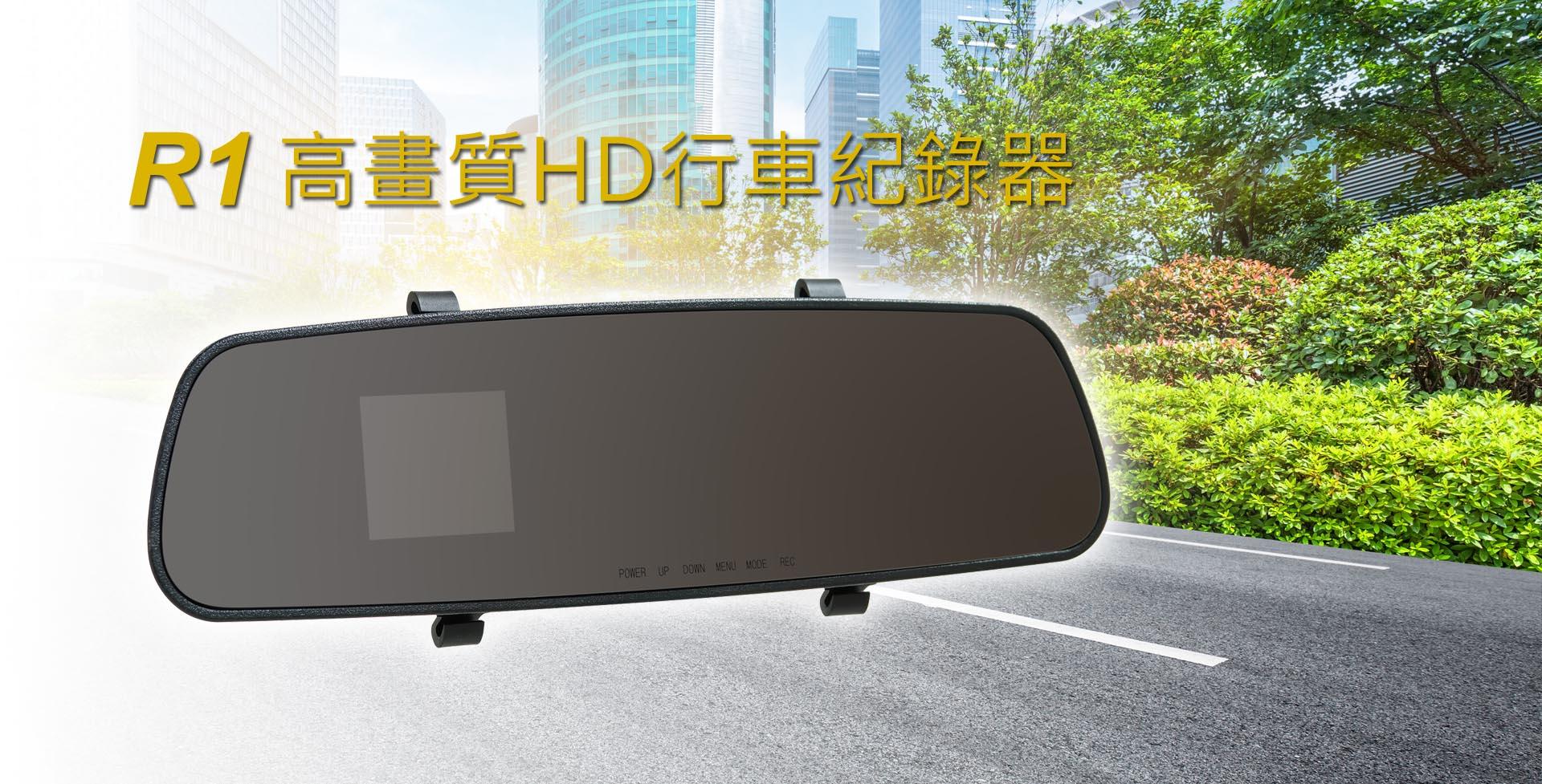 限量25台~超低價~後視鏡行車紀錄器~ 1080P 行車記錄器 停車監控 行車記錄器