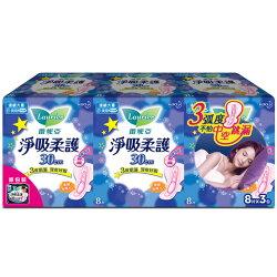 蕾妮亞 衛生棉 淨吸柔護 夜用型 30cm (8片x3包)
