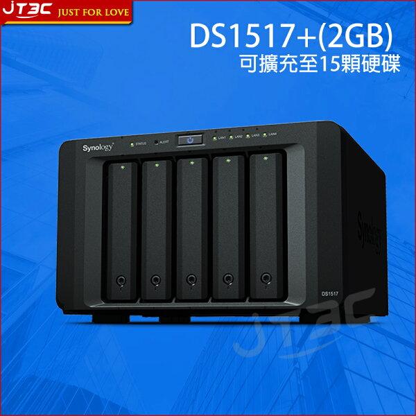 JT3C:【最高折$350】Synology群暉科技DiskStationDS1517+(2GB)5BayNAS網路儲存伺服器