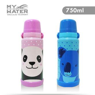 MY WATER淘氣貓熊無尾熊保溫瓶750ml 3色可選