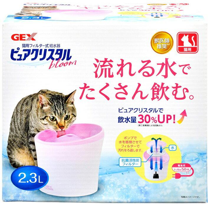 ☆寵愛家☆GEX 2019新款-貓用飲水器花見系列 1.8L/2.3L