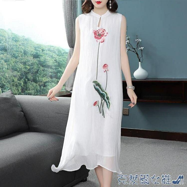 旗袍中國風女裝復古改良版重工繡花長款無袖雪紡連衣裙文藝漢服夏 摩可美家