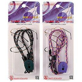 流行眼鏡繩