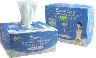 雪曼妮魔法抽取式化妝棉(超值超量250片)買10送1特惠組