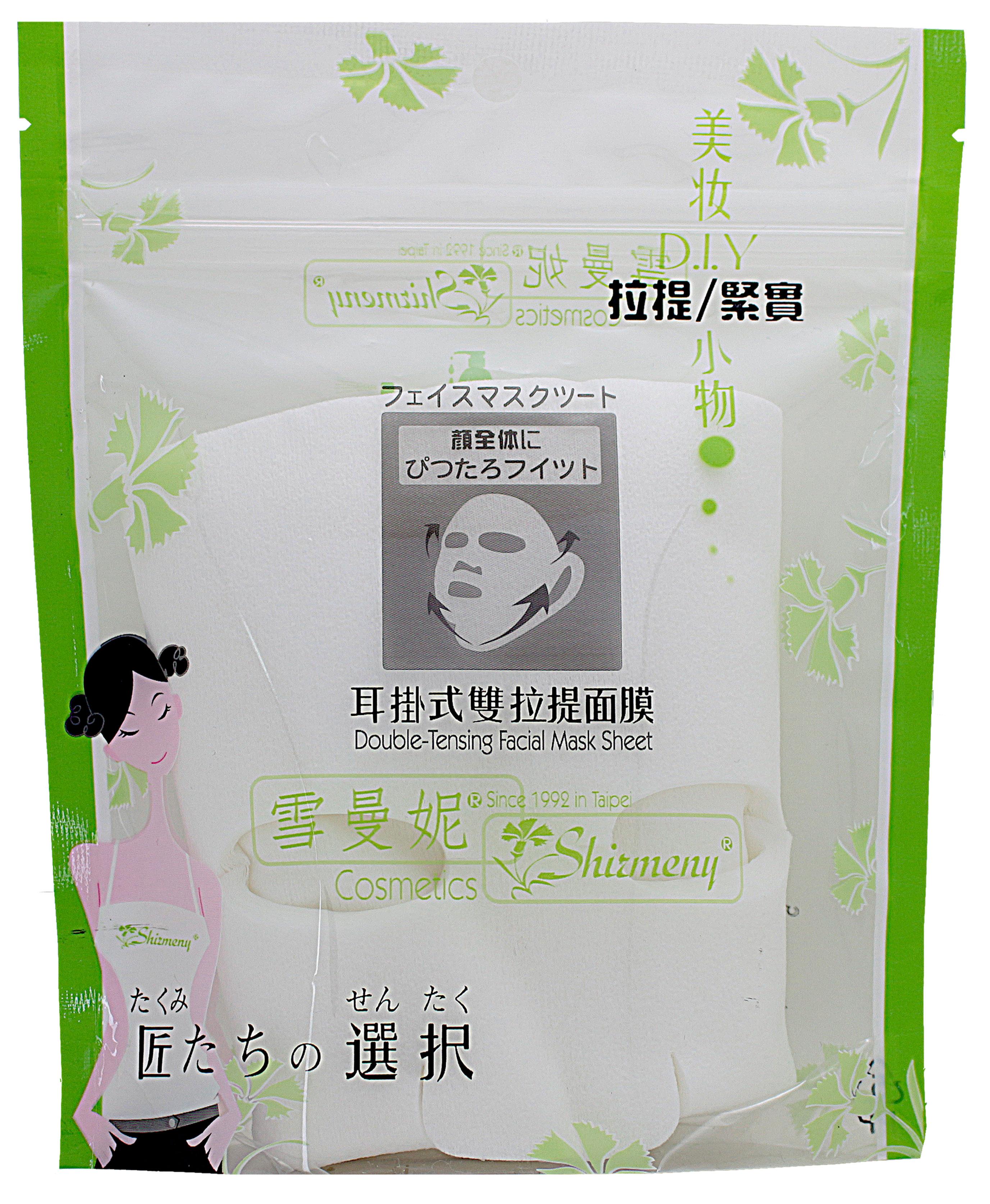 雪曼妮耳掛式雙拉提面膜-15片*11包(買10送1特價組)