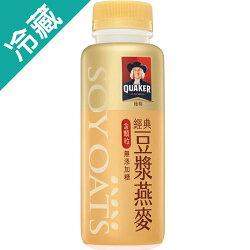 桂格顆粒豆漿燕麥290ML/瓶【愛買冷藏】