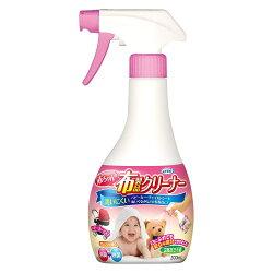 日本製UYEKI嬰兒用布製品消臭除菌噴霧嬰幼兒寶寶寢具娃娃防踢被除臭殺菌抗菌手帕手口巾嬰兒車座椅玩偶布偶