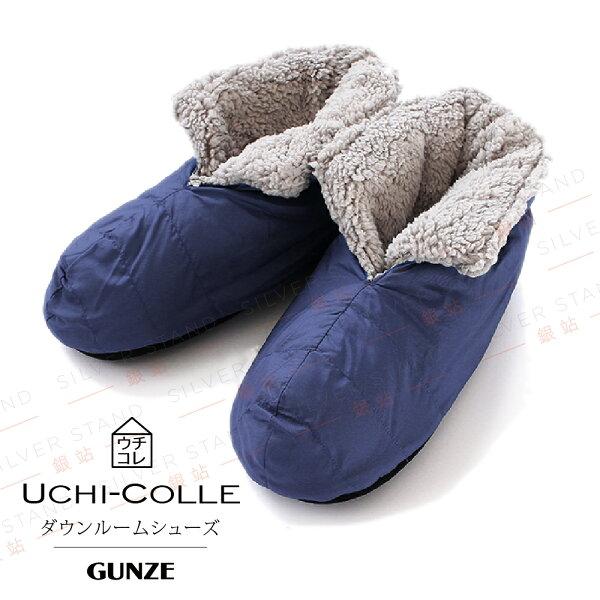 銀站:【銀站】日本GUNZEUCHI-COLLE極輕柔羽絨包裹室內鞋男士