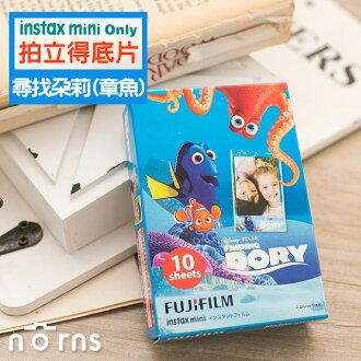 NORNS 【海底總動員尋找多莉(章魚)拍立得底片】皮克斯 Finding Nemo Dory 馬林 尼莫 MINI8 25 70 90 SP1