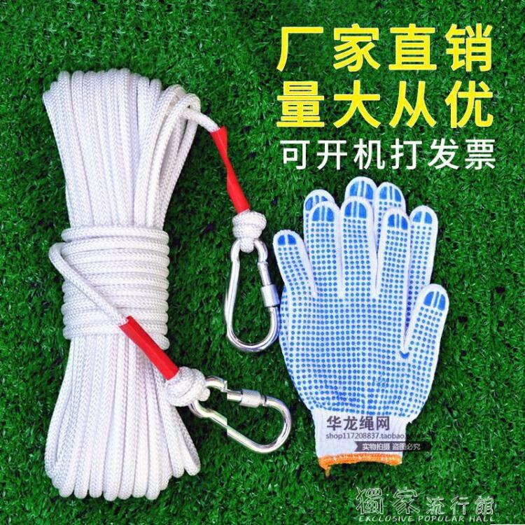 傘繩鋼絲芯安全繩家用尼龍繩子防護求生繩帳篷繩救生繩戶外登山繩