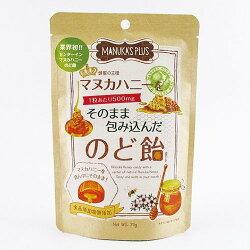 日本 MANUKA S PLUS 麥盧卡 蜂蜜潤喉糖(75g)-AE【Miss.Sugar】【K4005802】