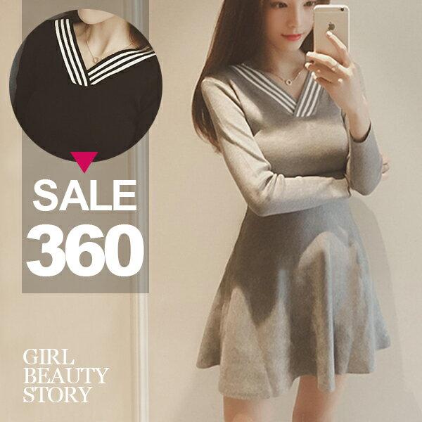 SISI~D6214~ 條紋撞色V領長袖修身顯瘦大襬針織連身裙洋裝‧2色