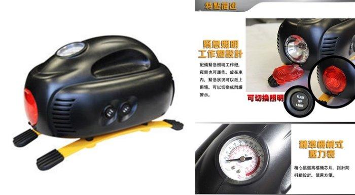權世界~汽車用品 VOLCANO風勁霸 車用救援輪胎打氣機 雪橇防震型 附氣嘴  充氣針