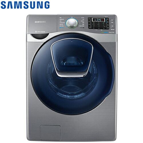 <br/><br/>  Samsung 三星 WD19J9810KP/TW 19KG AddWash 潔徑門系列 洗脫烘<br/><br/>