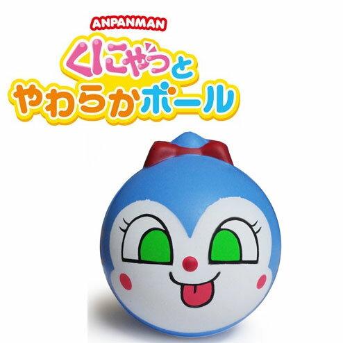 麵包超人 藍精靈 軟軟安全小球 日本帶回正版品