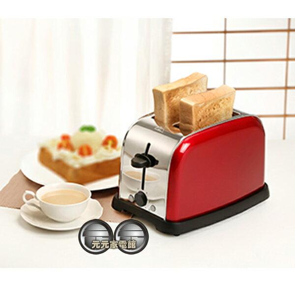 鍋寶厚片/薄片吐司不鏽鋼烤麵包機OV-860-D