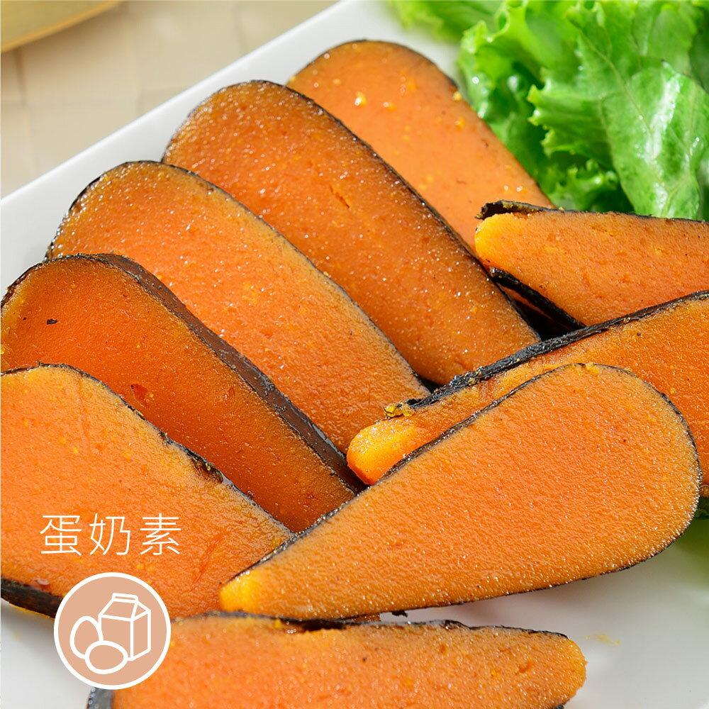 [素日子]鹹酥素魚子 (600g/包)