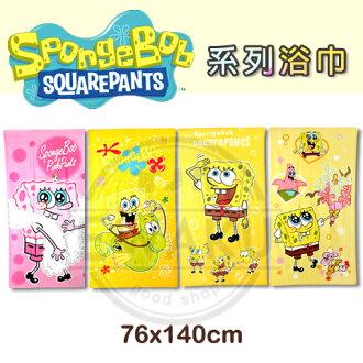 新款 海綿寶寶 100%棉 系列 浴巾 spongebob 台灣製
