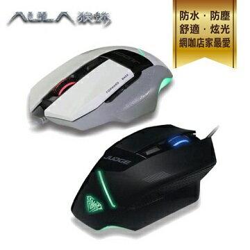 AULA狼蛛SI9007B判官電競滑鼠黑