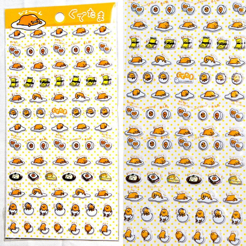蛋黃哥 立體氣泡貼紙 帶回 品 共78小張喔 超可愛滴^!^!