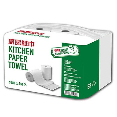 最划算 廚房紙巾60張*6捲【愛買】