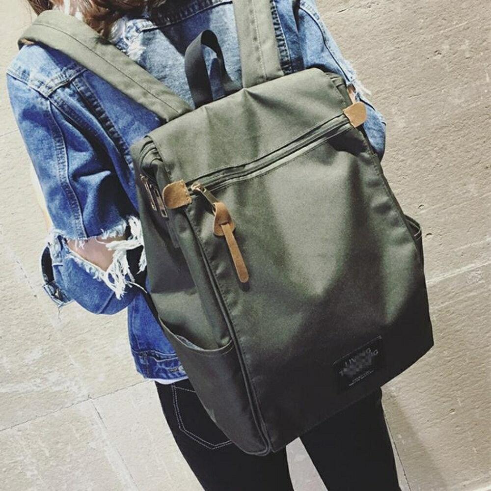 書包ins書包女韓版原宿高中大學生雙肩包bf森繫男背包     都市時尚