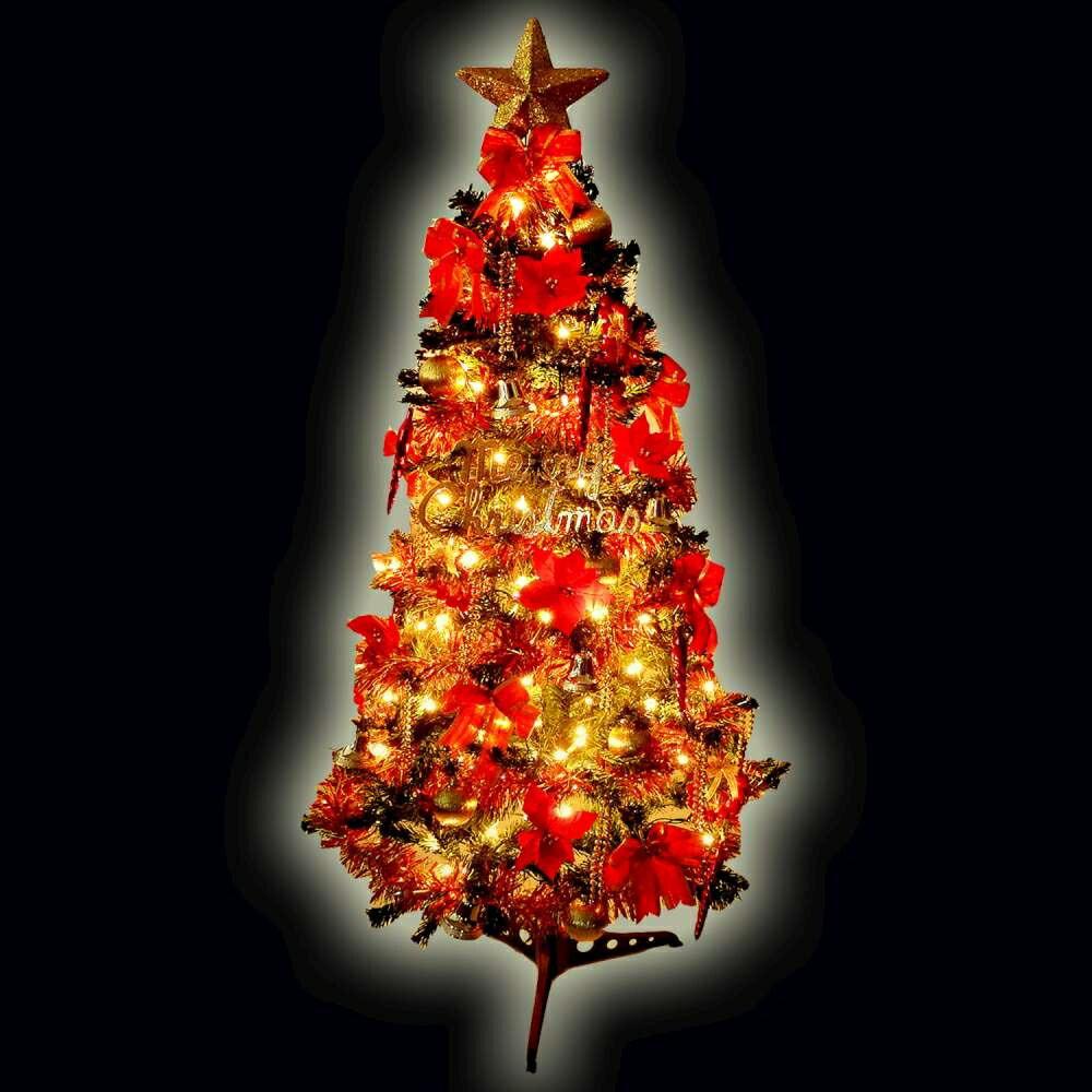 摩達客幸福8尺/8呎(240cm)一般型裝飾綠聖誕樹 (+紅金色系配件)++100燈LED燈暖白光3串(贈IC控制器)本島免運費YS-GTV08305