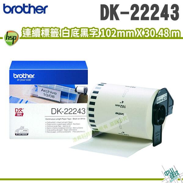 BrotherDK-22243連續標籤帶102mm白底黑字耐久型紙質