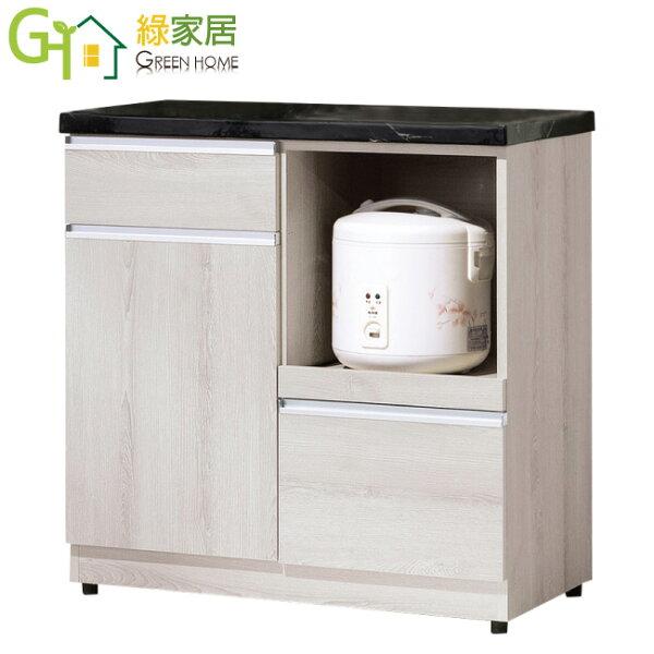 【綠家居】阿曼拉時尚2.7尺雲紋石面餐櫃收納櫃