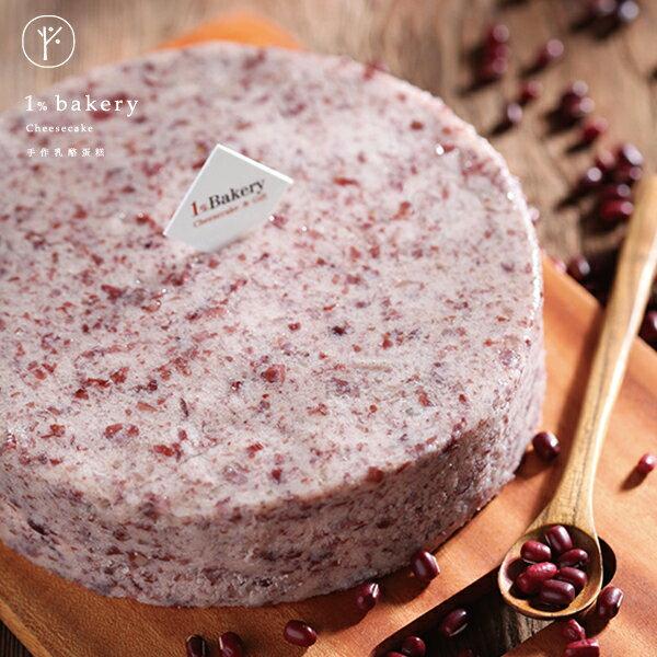 ❤紅豆大福❤ 紅豆麻糬乳酪蛋糕 6吋【1% Bakery乳酪蛋糕】★感謝《草地狀元》節目介紹,婆婆媽媽最愛的乳酪蛋糕[野餐甜點、彌月、團購、伴手禮首選] 0