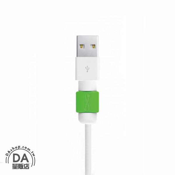 《DA量販店》官方正品 高品質Logo商標認證 Apple IPHONE I線套 USB 充電線 保護套 綠色(W98-0006)