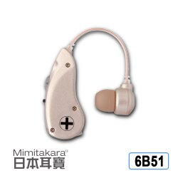 Mimitakara【6B51】元健大和 日本耳寶耳掛型集音器輔聽器一入