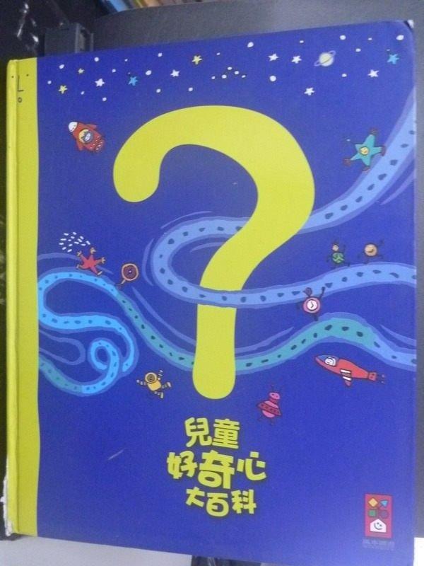 【書寶二手書T9/少年童書_ZIQ】兒童好奇心大百科_崔香淑