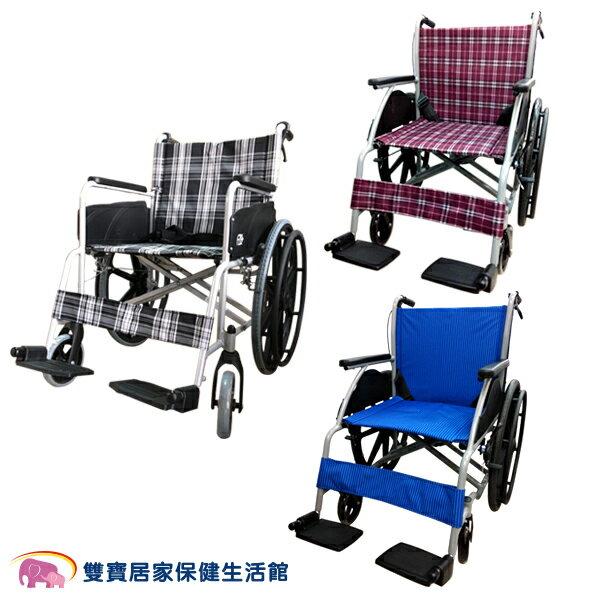 鋁合金輪椅 機械式輪椅 101 經濟型 手動輪椅 居家輪椅 外出輪椅 醫院輪椅 (三色)