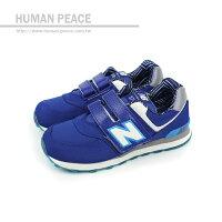 New Balance 美國慢跑鞋/跑步鞋推薦New Balance 574系列 運動鞋 藍 童 no806