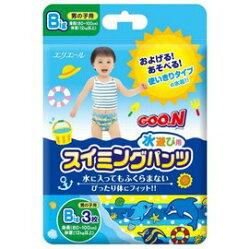 【紫貝殼】大王GOO.N 戲水專用 紙尿褲(游泳尿布)3入-男生用 Big