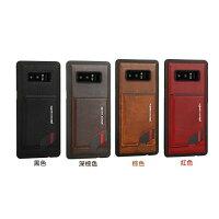 Samsung 三星到【新風尚潮流】皮爾卡登 Samsung Note 8 卡袋款 磁吸式 真皮 手機殼 保護殼 PCS-S03-Note8