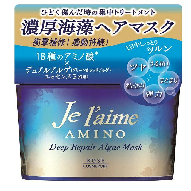 Je l'aime爵戀 氨基酸深層修護髮霜200g