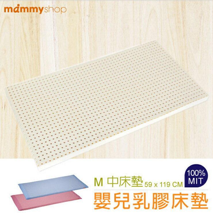 【寶貝樂園】媽咪小站 mammyshop 天然乳膠嬰兒床墊加厚款中床專用(藍/粉)59*119*3.5cm(M)